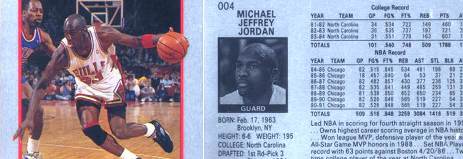 91 Michael Jordan Hoops Prototypes Metal
