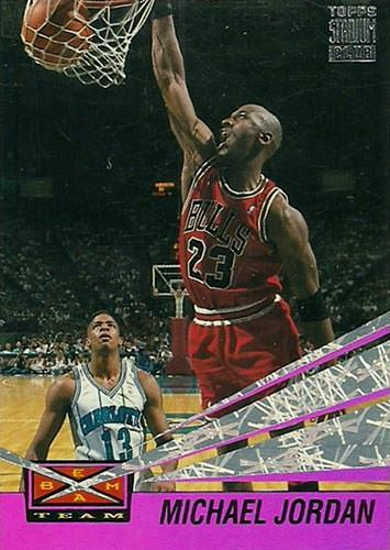 93-94 Michael Jordan Beam Team