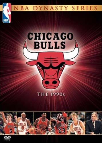 NBA Dynasty Series Chicago Bulls